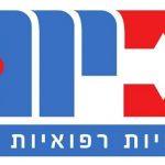 מרכז הכוונה וסיוע בזכויות רפואיות